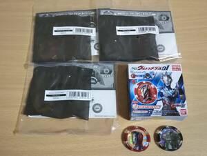 【未使用】BANDAI SGウルトラメダル01 GPウルトラメダルBEST 6種セット ウルトラマンタイガグレートダイナネロンガゲネガーグキングジョー