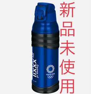 サーモス 東京オリンピック エンブレム ステンレスボトル 新品未使用