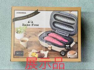 ドウシシャ 焼き芋メーカー 備長炭入りプレート WFV-102T 展示品