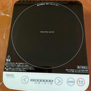 卓上 IHクッキングヒーター IH調理器 1000W ホワイト YEL-S100(W)