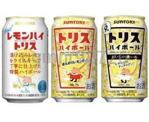 セブンイレブン 1本 レモンハイトリス トリスハイボール缶 無料引 換券 無料引換券 クーポン