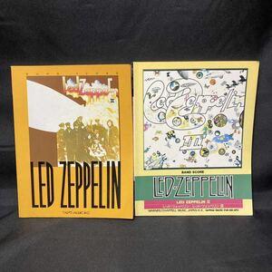 A239 ★【バンドスコア】LED ZEPPELIN レッドツェッペリン Ⅱ Ⅲ 2冊セット ★ 楽譜 / BANDSCORE ★
