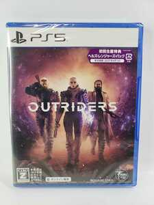 PS5 OUTRIDERS(アウトライダーズ)ソフト 新品