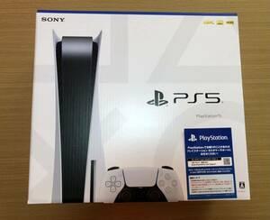 新品 PlayStation5 本体 通常版 PS5 1年保証付き CFI-1100A01
