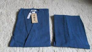 『作務衣 紺色 Lサイズ 上下セット』 自宅保管品