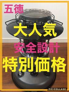 ★五徳★ トヨトミレインボーストーブ スノーピーク