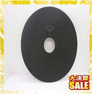 【即決 早い者勝ち】日立 衣類乾燥機 ブラックフィルター DE-N3F(015) 純正部品
