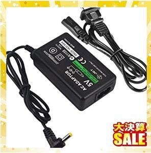 【即決 早い者勝ち】PSP 充電器 家庭用コンセント接続タイプ PSP-1000・PSP-2000・PSP-3000対応アクセサ