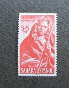SPANISH SAHARA  SCカタログ#B25  5c+5c  未使用  中古品