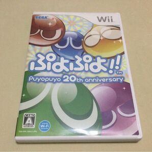 【Wii】 ぷよぷよ!!