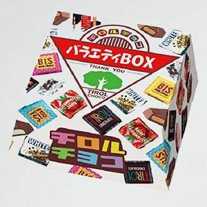 好評 新品 27個×8箱 チロルチョコ 1-0I