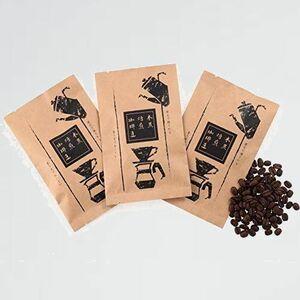 未使用 新品 木炭焙煎 コーヒー豆 9-29 香りに絶対の自信があります 本物の珈琲の香りをご体験ください 珈琲豆 飲み比べ セット