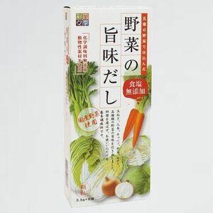 新品 未使用 無添加 食塩・化学調味料 2-OY 国産野菜使用 3.5g×8袋×2箱セット 野菜の旨味だし