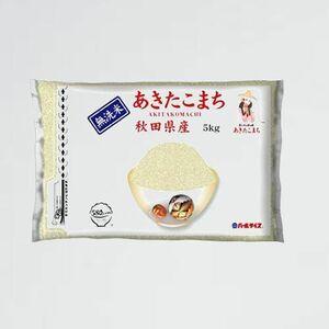 新品 目玉 580.com 【精米】[限定ブランド] Q-NS あきたこまち 5kg 秋田県産 無洗米