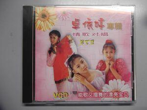 VCD 卓依[女亭] 情歌対唱 第7集 福建