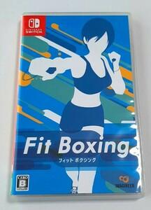 「Fit Boxing フィットボクシング」 ニンテンドースイッチ Nintendo Switch スイッチソフト