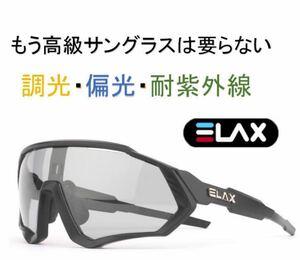 ★もう高いサングラスは要らない★自転車用_調光・偏光・耐UVサングラス(ロードバイク OAKLEY オークリー メンズ スポーツ