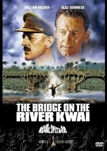 戦場にかける橋 【DVD】 OPL10001-HPM