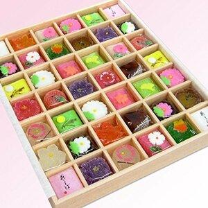 大(42個入り) 花園 (大) 42個入り 和菓子 詰め合わせ ギフト 人気 贈り物 ホームステイ お土産 海外 人気 定番 お