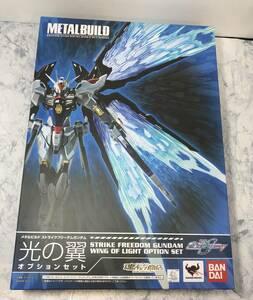 METAL BUILD メタルビルド ストライクフリーダムガンダム 光の翼 オプションセット