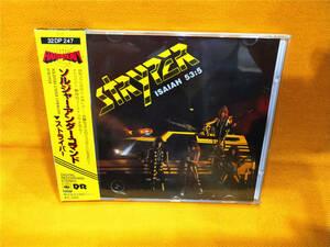 ストライパー ソルジャー・アンダー・コマンド STRYPER 32DP 247 美品