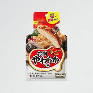 新品 未使用 お肉やわらかの素 味の素 1-JC 50g×2個
