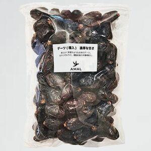 新品 未使用 AMAL [限定ブランド] Q-Y9 ナツメヤシ) (黒蜜のような濃厚な甘さ) 濃厚な甘さのデ-ツ 1Kg (無添加 砂糖不使用