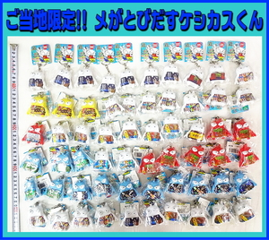 Kli.0941 new goods Max limited me. jump ..ke deer s kun . present ground key holder Japan each ground 60 point set collection miscellaneous goods including in a package possibility