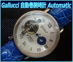 Kちゆ3132 新品・未使用 Gallucci 自動巻き腕時計 ガルーチ メンズ 男性用 ファッション ウォッチ アクセサリー 訳有 メール便 送料¥280