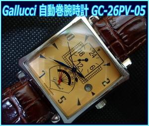 Kちゆ3133 新品・未使用 Gallucci 自動巻腕時計 GC-26PV-05 ¥68,000相当 ガルーチ メンズ 男性 ファッション ウォッチ メール便 送料¥280