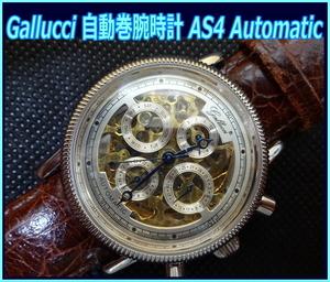 Kちゆ3084 新品・未使用 Gallucci 自動巻き腕時計 AS4 ¥68,000相当 ガルーチ メンズ 男性用 ファッション ウォッチ メール便 送料¥280