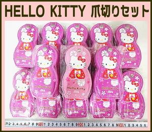 Kリふ0885 新品 サンリオ ハローキティ 爪切りセット 着物キティ 和柄 HELLO KITTY やすり/ピンセット/耳かき/ハサミ 美容 お手入れセット