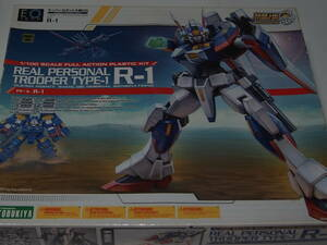 コトブキヤ  1/100 R-1 スーパーロボット大戦OG