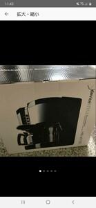 コーヒーメーカー エスプレッソも作れます!