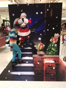 * Christmas Event oriented limited goods! Trick 3D art seat installation . removal . easy.! all sorts Event also optimum. *