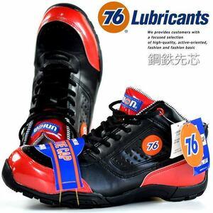 安全靴 メンズ スニーカー メンズ ブランド 鋼鉄先芯 IS規格S級相当 76Lubricants ナナロク 3041 ブラック/レッド 27.0 新品 /