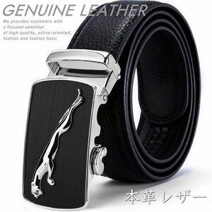 本革 レザー ベルト メンズ ビジネスベルト カジュアル ベルト メンズ サイズ調整可能 7991345 ブラック K 140 新品 1円 スタート