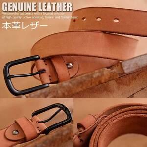 GENUINE LEATHER 本革 レザー ヌメ革 Vintage ベルト メンズ レディース 一枚革 7995279 キャメル 133 新品 1円 スタート