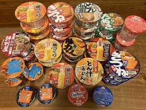 送料込 訳アリ カップ麺の詰め合わせ40個