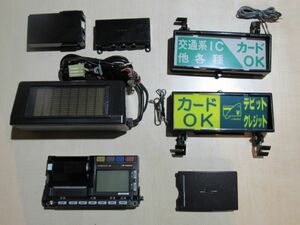 004 arrow cape meter made aro friend 26P taxi meter other set . peace 2 year manufacture