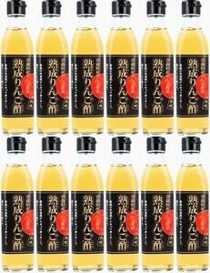 12本(3600mL) 熟成りんご酢 300mL 青森県産りんご使用。1年熟成のまろやかなりんご酢。ドレッシングやお料理のベースとしても美味しい。