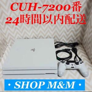 【24時間以内配送】ps4 本体 7200 pro PlayStation4 プレイステーション4