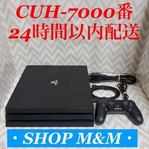 【24時間以内配送】ps4 本体 7000 pro PlayStation4 プレイステーション4