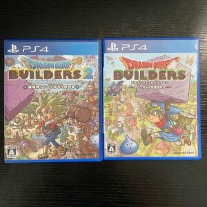 PS4 ドラゴンクエストビルダーズ セット
