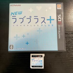 3DSソフト NEWラブプラス+