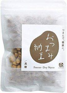 【おつまみ納豆/黒糖 50g】国産納豆 ノンフライ(フリーズドライ納豆) 納豆の栄養まるごと手軽につまめる、サクサク食感がやみつ