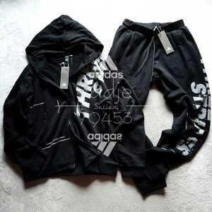 新品 正規品 adidas アディダス 上下セット パーカー スウェットパンツ セットアップ プリント 黒 ブラック L