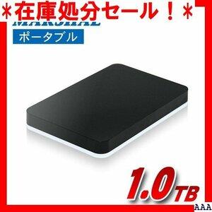 在庫処分セール! 外付けハードディスク MAL21000EX3-BK MARS 応 10 テレビ録画 ポータブル 1TB 229