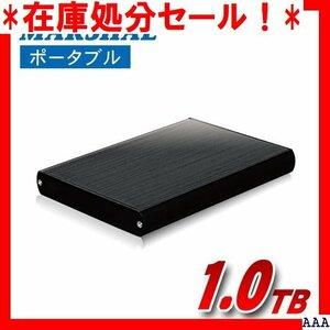 在庫処分セール! 外付けハードディスク MAL21000EX3-MK AQUO RP A テレビ録画 1TB ポータブル 230
