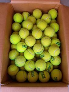 1円スタート 硬式テニスボール 200個 USED 中古 室内使用 激安